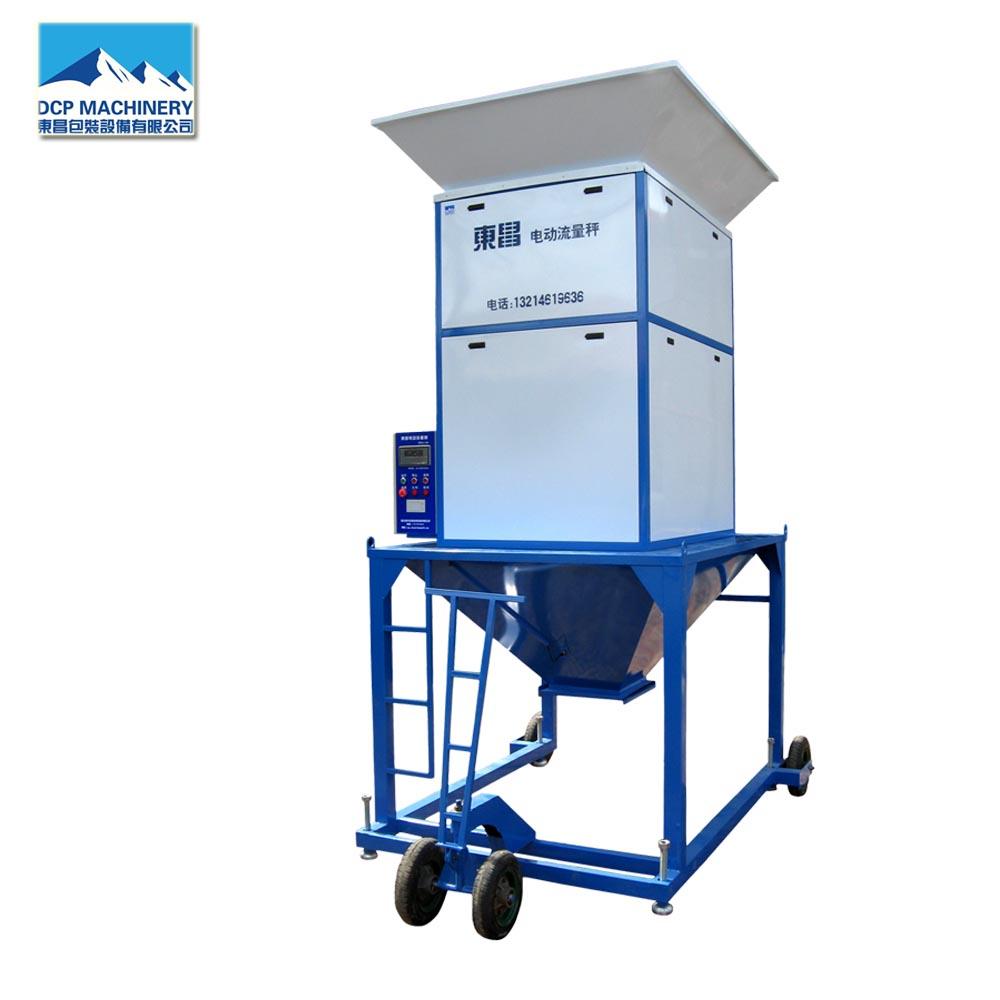 稻谷大米电子流量秤DCS-L50T